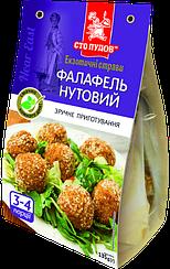 Фалафель  Нутовый  Сто Пудов™ (135 грамм)
