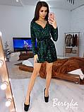 Женское сияющее платье с пайетки на велюре, фото 6