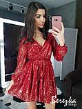 Женское короткое платье с пайетками, фото 2