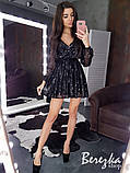 Женское короткое платье с пайетками, фото 4