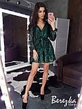 Женское короткое платье с пайетками, фото 5