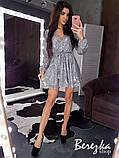 Женское короткое платье с пайетками, фото 6