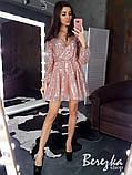 Женское короткое платье с пайетками, фото 7