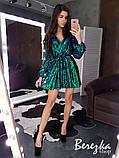 Женское короткое платье с пайетками, фото 9