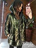 Женская двухсторонняя куртка-зефирка с капюшоном, фото 5