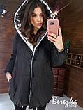 Женская двухсторонняя куртка-зефирка с капюшоном, фото 7