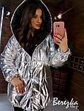 Женская двухсторонняя куртка-зефирка с капюшоном, фото 8