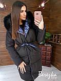 Женская зимняя двухсторонняя курточка с капюшоном, фото 2