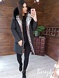 Женская зимняя двухсторонняя курточка с капюшоном, фото 4
