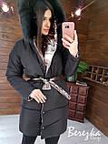 Женская зимняя двухсторонняя курточка с капюшоном, фото 6