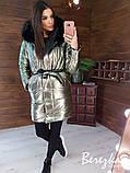 Женская зимняя двухсторонняя курточка с капюшоном, фото 7