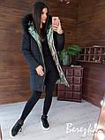 Женская зимняя двухсторонняя курточка с капюшоном, фото 8