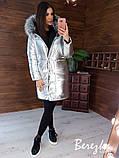 Женская зимняя двухсторонняя курточка с капюшоном, фото 9