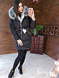 Женская зимняя двухсторонняя курточка с капюшоном, фото 10