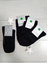 Носки чоловічі