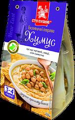 Хумус  Сто Пудов™ (122 грамма)