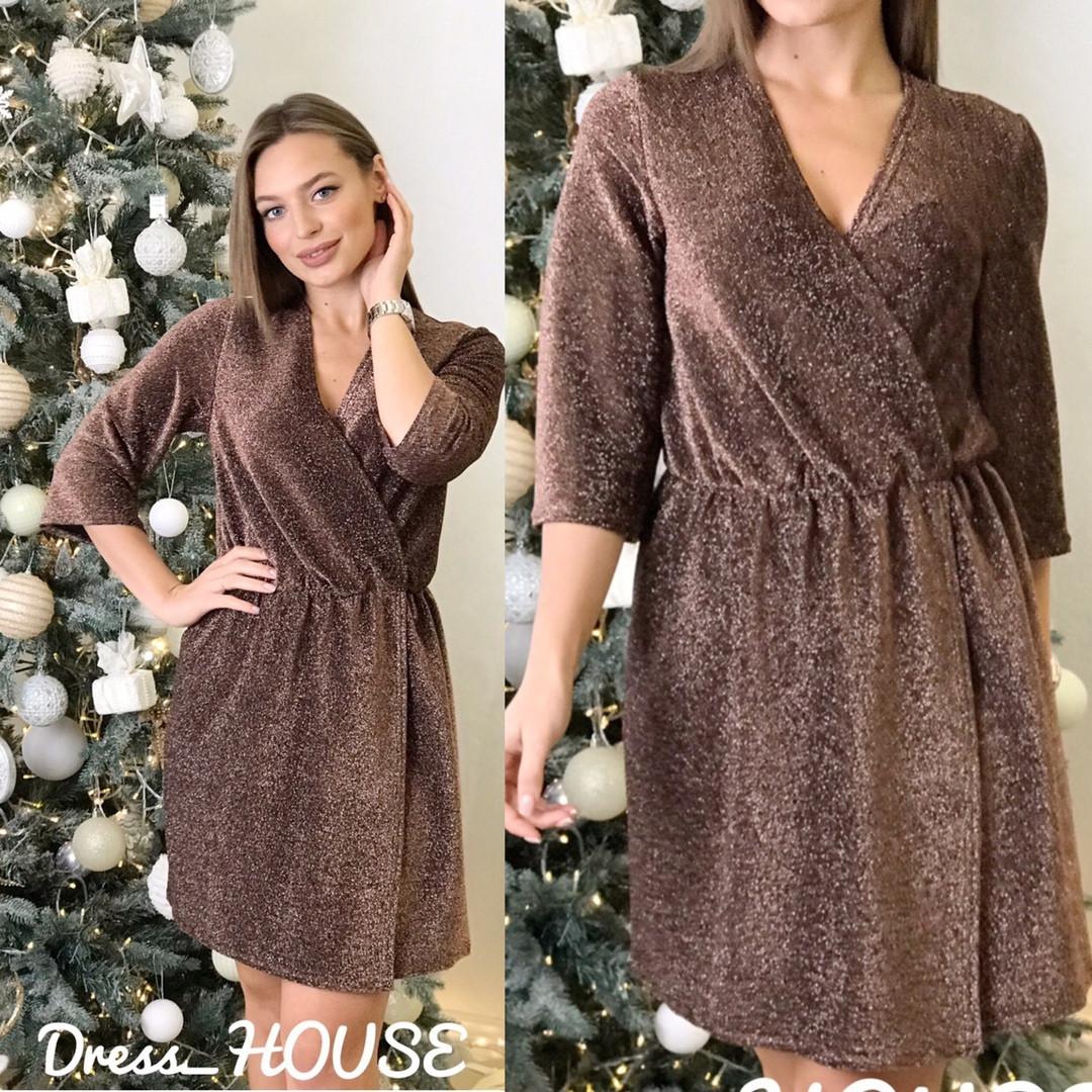 Женское платье на запах с люрексовой нитью
