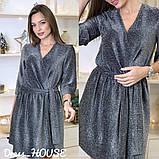 Женское платье на запах с люрексовой нитью, фото 4