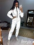 Женский костюм со светоотражающим эффектом, фото 3