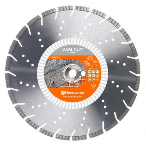 Диск алмазный Husqvarna VARI-CUT Turbo 12/300, 1/20