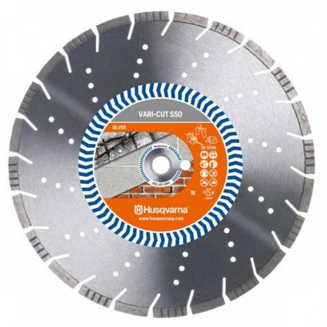 Диск алмазный Husqvarna VARI-CUT S50 14/350 1/20 (ж/бетон), фото 2