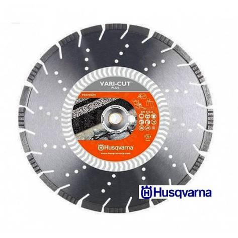 Диск алмазный Husqvarna VARI-CUT Plus 16/400, 1/20, фото 2