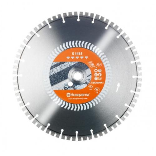 Диск алмазный Husqvarna S1465 16/400, 1/20 (ср.бетон)