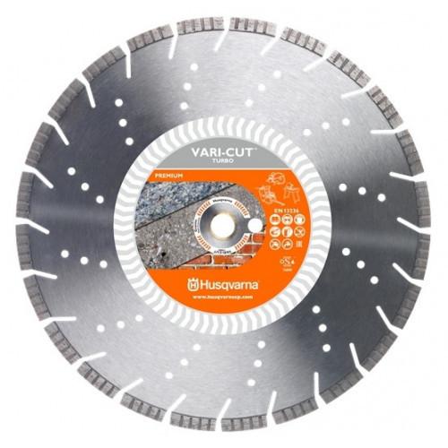 Диск алмазный Husqvarna R845 14/350 (ср.бетон)