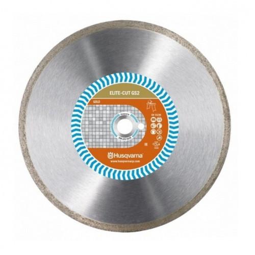 Диск алмазний Husqvarna GS2S 10/250 1 (керамограніт)