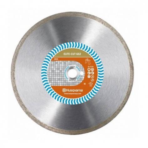 Диск алмазний Husqvarna GS2S 10/250 1 (керамограніт), фото 2