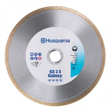 Диск алмазный Husqvarna GS2S 07/180 1 (керамогранит), фото 2