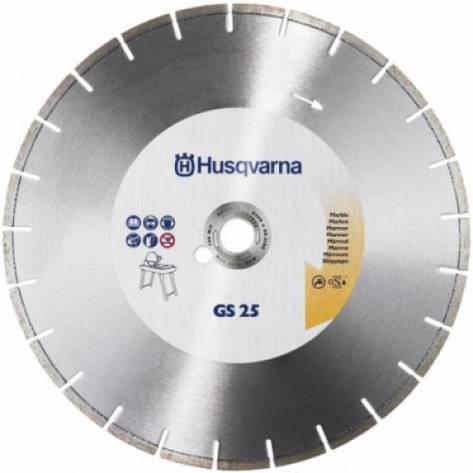 Диск алмазный Husqvarna GS25 14/350 1 (мармур), фото 2