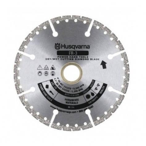 Диск алмазный Husqvarna FR-3 16/400, 1/20 (спасательный), фото 2