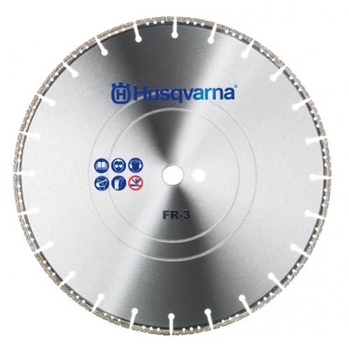 Диск алмазный Husqvarna FR-3 09/230 22.2 (спасательный)