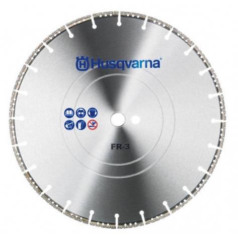Диск алмазный Husqvarna FR-3 09/230 22.2 (спасательный), фото 2