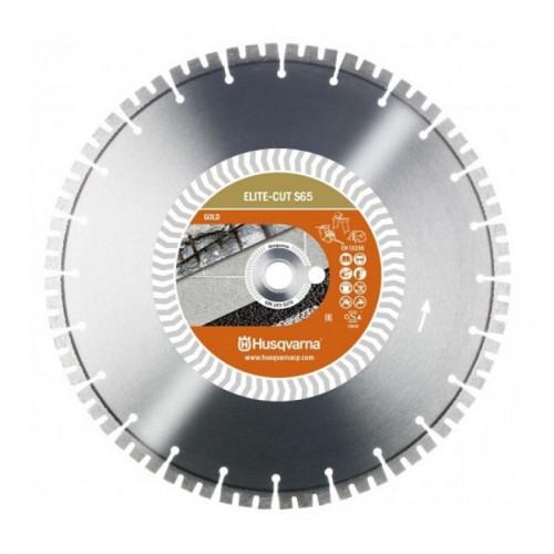 Диск алмазный Husqvarna ELITE-CUT S65 14/350, 1/20 (ср. бетон)