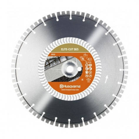 Диск алмазный Husqvarna ELITE-CUT S65 14/350, 1/20 (ср. бетон), фото 2