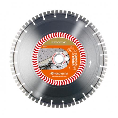 Диск алмазный Husqvarna ELITE-CUT S45 18/450 1 (тв.бетон)