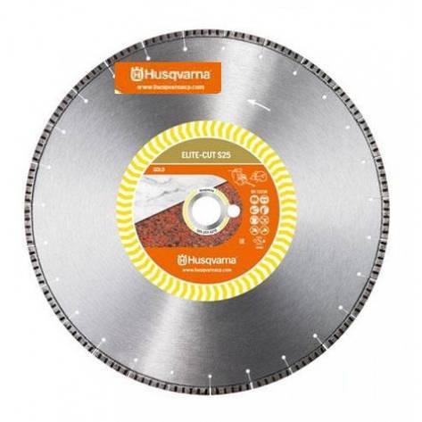 Диск алмазный Husqvarna ELITE-CUT S25 14/350, 1/20 (камень), фото 2