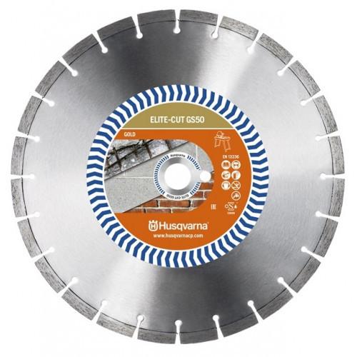 Диск алмазный Husqvarna Elite-cut GS50S 14/350 1 (ср.бетон, кирпич) (5798041-20)
