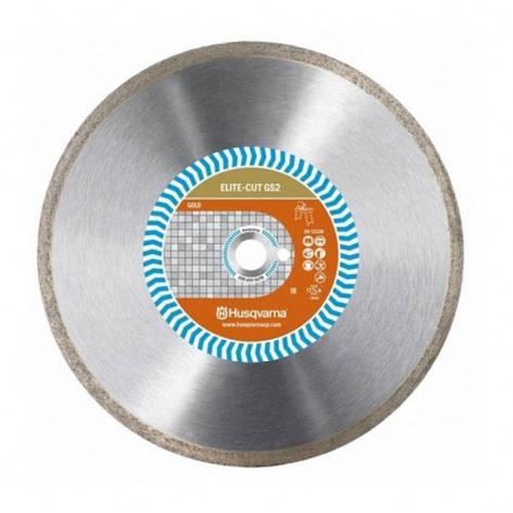 Диск алмазный Husqvarna Elite-cut GS2S 14/350 1 (керамогранит), фото 2