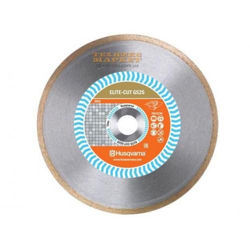 Диск алмазний Husqvarna Elite-cut GS2S 09/230 1 (керамограніт)