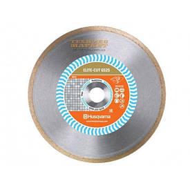 Диск алмазный Husqvarna Elite-cut GS2S 08/200 1 (керамогранит)