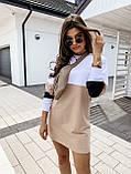 Женское платье-толстовка трехцветное, фото 4