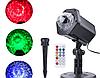 Лазер уличный RD-7189 (полусферный) ВИДЕООБЗОР., фото 5