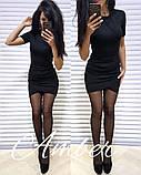 Женское облегающее платье, фото 2