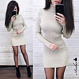 Женское Платье Миа, фото 2
