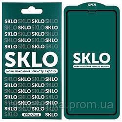 "Защитное стекло SKLO 5D (full glue) для Apple iPhone 12 Pro / 12 (6.1"")"