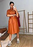 Женское  модное  платье с эко кожи, фото 3