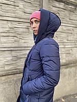 Пуховик зимний пальто куртка плащ длинная парка синяя женская тёплая легкая классика стильная